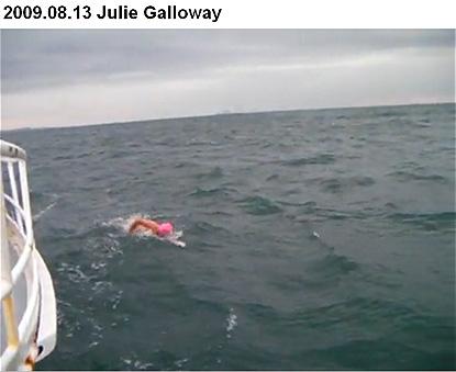 August 13 – Julie Galloway